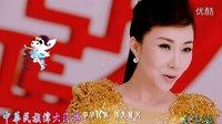 丁晓红 中国梦 卡拉OK字幕版 守护天使影视制作