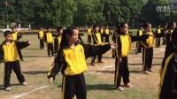 黄石十七中501班的课间操比赛《青春修炼手册》