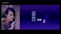 小林杰客串电影【瞒婚男女】预告片