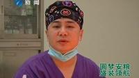 【美呗名医排行榜】安徽维多利亚