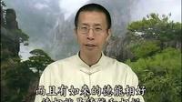 孝经研习报告18-钟茂森博士主讲_标清