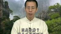 孝经研习报告19-钟茂森博士主讲_标清