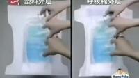 2001 10 上海东方台 广告片段