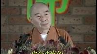 认识佛教04