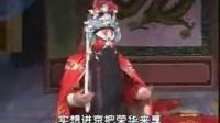 豫剧红脸王《7》