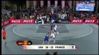 绝杀时刻—2012年女子FIBA3x3雅典世锦赛决赛