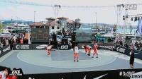 绝杀时刻—2013年FIBA3x3大师赛半决赛