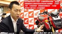 Honda 2016 MSX 125 車身細說
