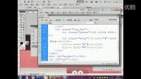 【阶段2】2.web前端开发-整站视频教程