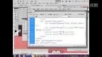 【阶段2】3.web前端开发-整站视频教程