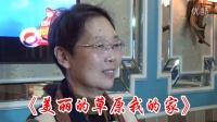 片长29:13(盛星)(6首连唱)夕阳红老有所乐系列K歌自娱自乐(影片)KTV练歌(DVD光盘)