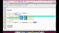 【JavaScript教程1.1】web前段开发-JS中的HTML属性操作