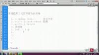 【JavaScript教程0.1】web前段开发-JS热身运动-上