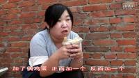 张建新导演作品 超短剧《傻妞儿吃大饼》不信你不笑