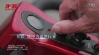 【哈视广告】康翼老人代步车