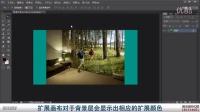 【敬伟PS教程】A基础篇A27-PS各种实用的辅助工具(适用于Adobe PS cs6 cc)