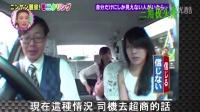 出租车上有个仅你可见的可爱女鬼,你的反应是什么?欢乐的喜剧人恶作剧恶搞乘客太搞笑了,情书dota你怎么看?