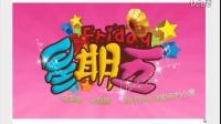 """【成才知心教育网】残疾人征婚交友综艺娱乐学习节目""""星期五""""第1期-我要去相信,没有到不了的明天-1"""