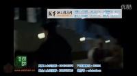 """【成才知心教育网】残疾人征婚交友综艺娱乐学习节目""""星期五""""第40期 乡音-5"""