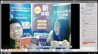 """【成才知心教育网】残疾人征婚交友综艺娱乐学习节目""""星期五""""第40期 乡音-3"""