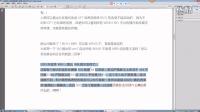 小徐教程-【系统安装】第4课 MBR与GPT(下)
