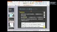 成才知心微课堂02-求职简历要如何写,你真的知道吗?
