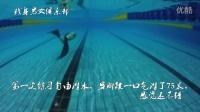 自由潜水练习-20160506