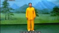 少林螳螂拳—四六捶