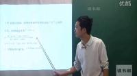 数学高中选修1_2线性回归方程_5A40