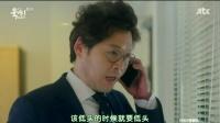 玉氏南政基[韩语中字]02