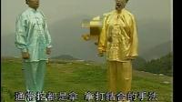 【张志俊·张鹏】新架一路讲解(1)