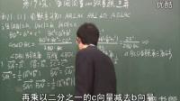 数学高中选修2-1空间向量的数量积运算_E548