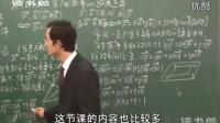 数学高中选修2-1空间向量的数乘运算_B537