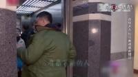 《极限挑战》第二季-超长未播花絮