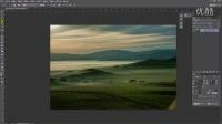 PS新手教程  PS入门教程 PS风光片调修 PS修图  PhotoshopCC从零基础到精通