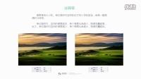 PS新手教程 PS入门教程 PS像素与分辨率的概念和关系 PhotoshopCC零基础到精通