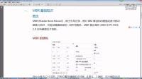 小徐教程-【系统安装】第3课 MBR与GPT(上)