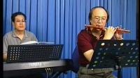 彦平从零起步学笛子3