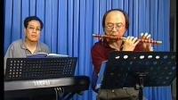 彦平从零起步学笛子4