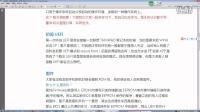 小徐教程-【系统安装】第7课 LegacyBios与UEFI(3)