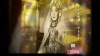 梅葆玖:上海故旧