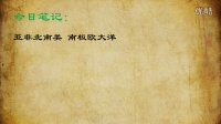 记忆七大洲【学霸笔记】