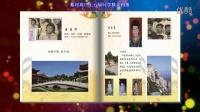 蔡河高中七五届同学电子相册C
