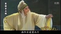 李东桥 卡拉OK 秦腔《杜甫》江水涛涛葬诗友