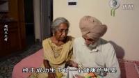 奇葩 印度70岁老太怀孕生子 系试管婴儿