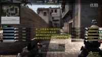 【CSGO FS】经济系统及枪支简介2 by freesty1e