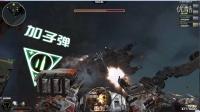 【钱龙视频】逆战钢铁boss娱乐