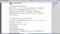 小徐教程-【系统安装】第9课 LegacyBios与UEFI(5)