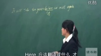 3.1-4 英语高中必修2Unit3_Language