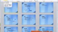 PowerPoint2010 1-3幻灯片浏览视图